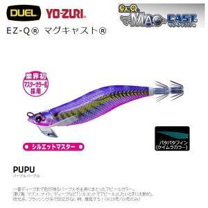 デュエル EZ-Q マグキャスト 3.5号 17 PUPU パープルパープル