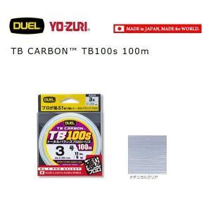 (セール 50%OFF) デュエル TB カーボン TB100s 2号 100m/ 釣糸 (メール便可)|tsuribitokan-masuda