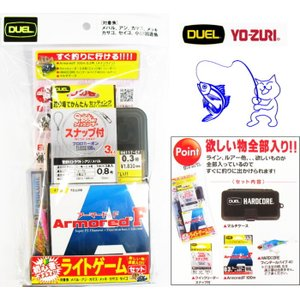 デュエル アーマード ライトゲームセット H4159 (メール便可) (セール対象商品) tsuribitokan-masuda