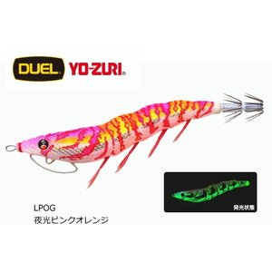 デュエル ヨーズリ EZ-Q キャスト 喰わせ DUEL YO-ZURI / 餌木 エギ エギング ...