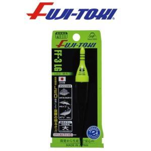 冨士灯器 超高輝度 電子ウキ 棒ウキ  実績のある小型電気ウキの決定版、FF-1〜5 LG シリーズ...