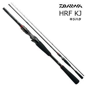 ロックフィッシュロッド ダイワ HRF KJ キジハタ 77MHB (D01) (O01)|tsuribitokan-masuda