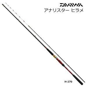 ダイワ アナリスター ヒラメ M-255 / 船竿 (D01) (O01) (年末感謝セール対象商品)|tsuribitokan-masuda