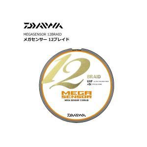 (数量限定セール) ダイワ メガセンサー 12ブレイド 300m 3号 (送料無料)  / 釣糸|tsuribitokan-masuda