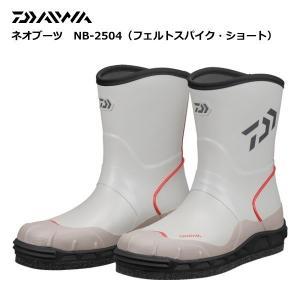 (セール 50%OFF) ダイワ ネオブーツ NB-2504 (フェルトスパイク・ショート) (グレー / S(24.5cm)) (送料無料) (年末感謝セール対象商品)|tsuribitokan-masuda