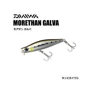 ダイワ モアザン ガルバ 73S キンピカイワシ (メール便可) (セール対象商品)|tsuribitokan-masuda