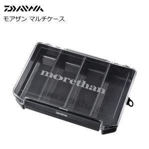 ダイワ モアザン マルチケース 205ND (セール対象商品)|tsuribitokan-masuda