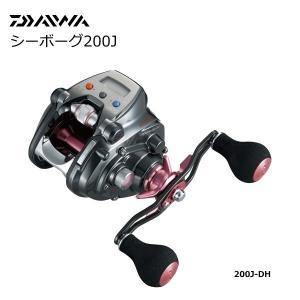 ダイワ シーボーグ 200J-DH 右ハンドル (送料無料) (O01) (D01)|tsuribitokan-masuda