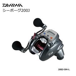 ダイワ シーボーグ 200J-DH-L 左ハンドル (送料無料)|tsuribitokan-masuda