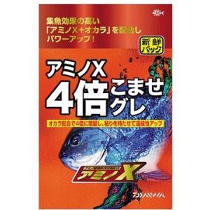 ダイワ アミノX 4倍こませグレ (12袋入り)  / 配合エサ 集魚材 (D01) [表示金額+送料別途] (セール対象商品)|tsuribitokan-masuda