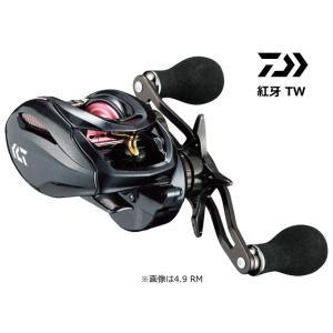 ダイワ 紅牙 TW 4.9L-RM 左ハンドル / ベイトリール (送料無料) (D01) (O01)|tsuribitokan-masuda
