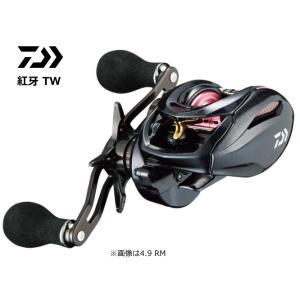 ダイワ 紅牙 TW 7.3R 右ハンドル / ベイトリール (送料無料) (D01) (O01)|tsuribitokan-masuda