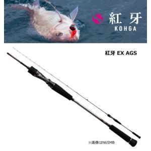 ダイワ 紅牙 EX AGS N50MHB TG / 船竿 /...