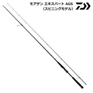 (数量限定セール) ダイワ モアザン EX AGS 87ML 釣竿|tsuribitokan-masuda
