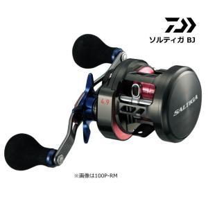 ダイワ ソルティガ BJ 100SH 右ハンドル / ベイトリール (送料無料)|tsuribitokan-masuda