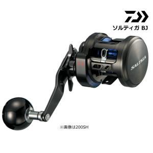 ダイワ ソルティガ BJ 200SH 右ハンドル / ベイトリール (送料無料) (D01) (O01)|tsuribitokan-masuda