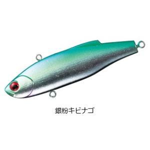 ダイワ モアザン シリコンバイブ 58S 銀粉キビナゴ / ルアー (メール便可) (O01) (セール対象商品)|tsuribitokan-masuda