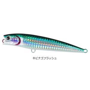 ダイワ モアザン ソルトペンシル-F 95F キビナゴフラッシュ / ルアー (メール便可) (O01) (セール対象商品)|tsuribitokan-masuda