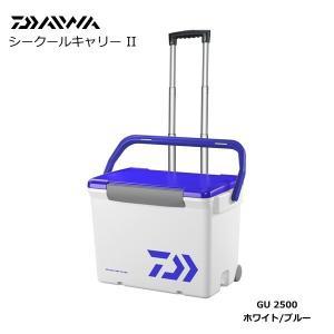 ダイワ クーラーボックス シークールキャリー2 GU 2500 ホワイト/ブルー