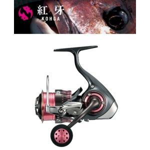 ダイワ 紅牙 EX 2508RPE-H / リール (送料無料) (D01) (O01)|tsuribitokan-masuda