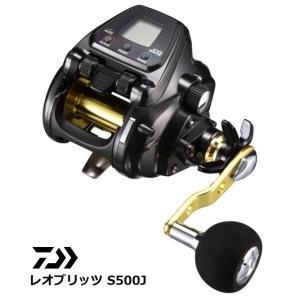 ダイワ レオブリッツ S500J / 電動リール (送料無料) (D01) (週末セール対象商品)