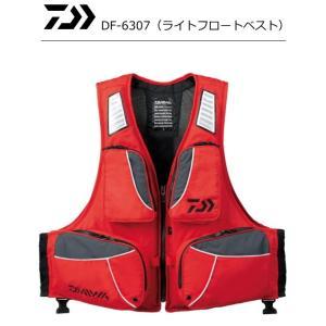 (セール 40%OFF) ダイワ ライトフロートベスト DF-6307 レッド Sサイズ / 救命具 (年末感謝セール対象商品) tsuribitokan-masuda