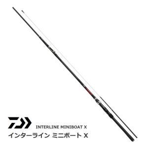 (数量限定セール) ダイワ インターライン ミニボート X 20-300 / 船竿 釣竿 (年末感謝セール対象商品)|tsuribitokan-masuda