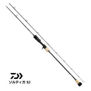 ダイワ ソルティガ SJ 61B-2 (ベイトロッド) / スロージギングロッド (O01) (D01) (セール対象商品) tsuribitokan-masuda