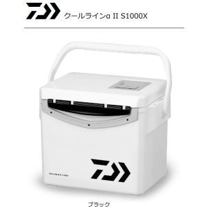 ダイワ クールラインアルファ2 S1000X ブラック / クーラーボックス (セール対象商品 10/21(月)12:59まで)