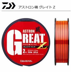 (セール 50%OFF) ダイワ アストロン磯 グレイト Z オレンジマーキング 5号 200m / ライン 道糸  / 釣糸|tsuribitokan-masuda