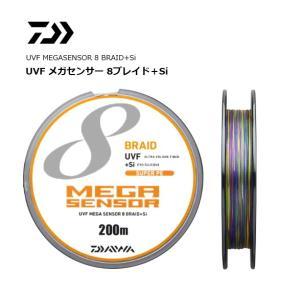 (数量限定セール) ダイワ UVF メガセンサー 8ブレイド+Si 5号 200m / PEライン / 釣糸 (メール便可)|tsuribitokan-masuda