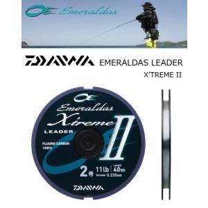 (セール 50%OFF) ダイワ エメラルダス リーダー エクストリーム 2 40m 1.5号/9lb / 釣糸 (メール便可)|tsuribitokan-masuda