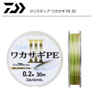 (セール 40%OFF) ダイワ クリスティア ワカサギ PE 3 (0.4-60m) / PEライン / 釣糸 (メール便可)|tsuribitokan-masuda