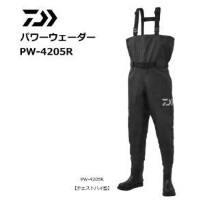 (セール 50%OFF) ダイワ パワーウェーダー PW-4205R S(24.0〜24.5cm) (送料無料) (年末感謝セール対象商品)|tsuribitokan-masuda