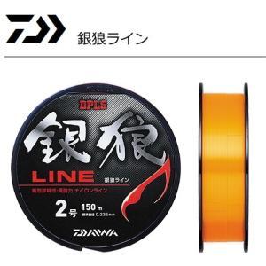 (セール 40%OFF) ダイワ 銀狼ライン 150m 2号 / チヌ 黒鯛 フカセライン 道糸 釣糸|tsuribitokan-masuda