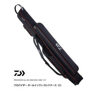 ダイワ プロバイザー オールインワン ロッドケース 135 (C) ブラック (大型商品 代引不可) (O01) (D01) (年末感謝セール対象商品)|tsuribitokan-masuda
