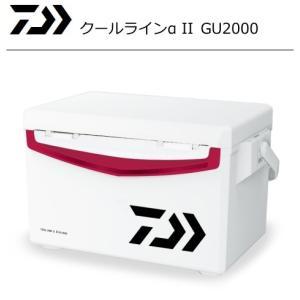 ダイワ クールラインアルファ2 GU 2000 レッド / クーラーボックス (セール対象商品 10/21(月)12:59まで)