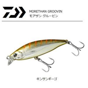ダイワ モアザン グルービン 65S キンサンギーゴ / ルアー (メール便可) (O01) (セール対象商品)|tsuribitokan-masuda