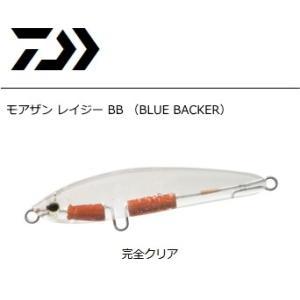 (セール 40%OFF) ダイワ モアザン レイジー BB 95S-HD 完全クリア / ルアー (メール便可) (ヤフー店限定)|tsuribitokan-masuda