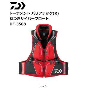 ダイワ トーナメント バリアテック(R) 枕つきサイバーフロート DF-3508 レッド XL(LL)サイズ / 救命具 (D01) (O01) (セール対象商品)|tsuribitokan-masuda