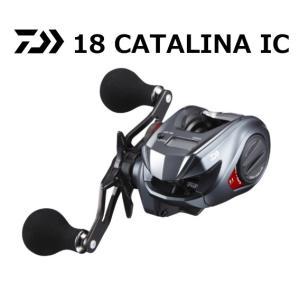 ダイワ キャタリナ IC 150SH (右ハンドル) / ベイトリール (送料無料) (O01) (D01) (年末感謝セール対象商品)
