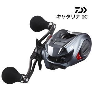 ダイワ キャタリナ IC 100SH (右ハンドル) / ベイトリール (送料無料) (O01) (D01) (年末感謝セール対象商品)