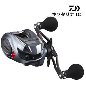 ダイワ キャタリナ IC 100SHL (左ハンドル) / ベイトリール (送料無料) (O01) (D01) (年末感謝セール対象商品)