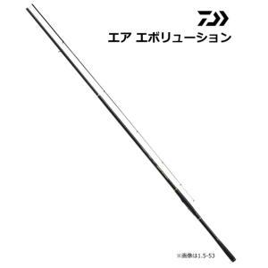 (セール 28%OFF) ダイワ エア エボリューション 2.5号-53 / 磯竿 ロッド 釣竿|tsuribitokan-masuda