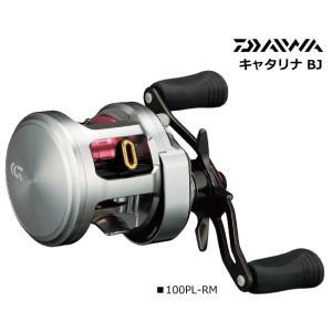 ダイワ 15 キャタリナ BJ 100PL-RM 左ハンドル / ベイトリール (送料無料) (D01) (O01)|tsuribitokan-masuda