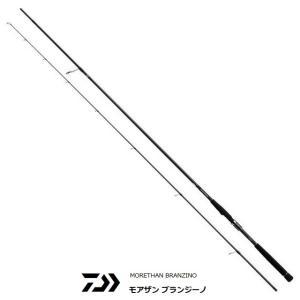 ダイワ モアザン ブランジーノ BR 1010M/MH・V / シーバスロッド (O01) (D01) (セール対象商品)|tsuribitokan-masuda