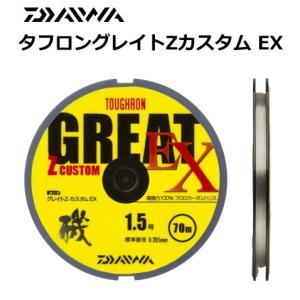 (セール 50%OFF) ダイワ タフロン グレイトZ カスタム EX 3.25号 50m / 釣糸 (メール便可)|tsuribitokan-masuda