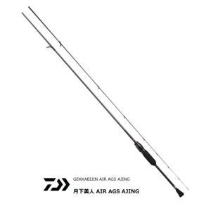 ダイワ 月下美人 AIR AGS AJING 65L-S・Y / アジングロッド (O01) (D01)|tsuribitokan-masuda