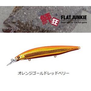 (セール 40%OFF) ダイワ 鮃狂 (フラットジャンキー) ヒラメハンターZ 120S オレンジゴールドレッドベリー / ルアー (メール便可) (ヤフー店限定)|tsuribitokan-masuda