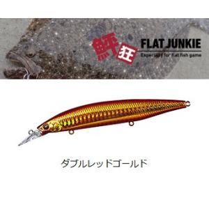 (セール 40%OFF) ダイワ 鮃狂 (フラットジャンキー) ヒラメハンターZ 120S ダブルレッドゴールド / ルアー (メール便可) (ヤフー店限定)|tsuribitokan-masuda